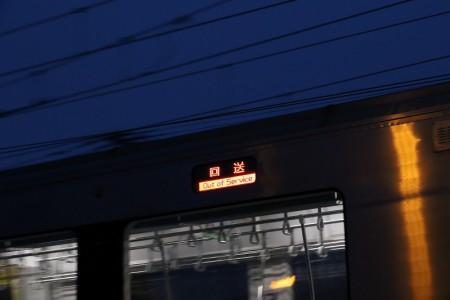 回送電車-表示板