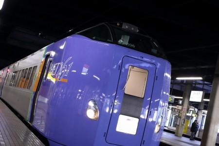 スーパーとかち-HET261キロ261-1106