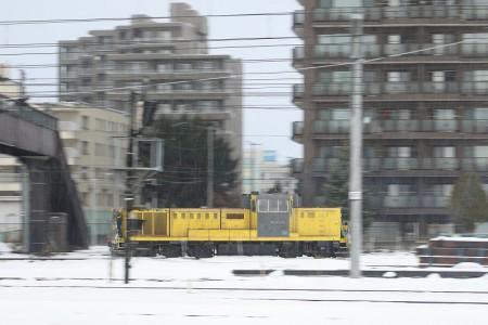 DE15 2516