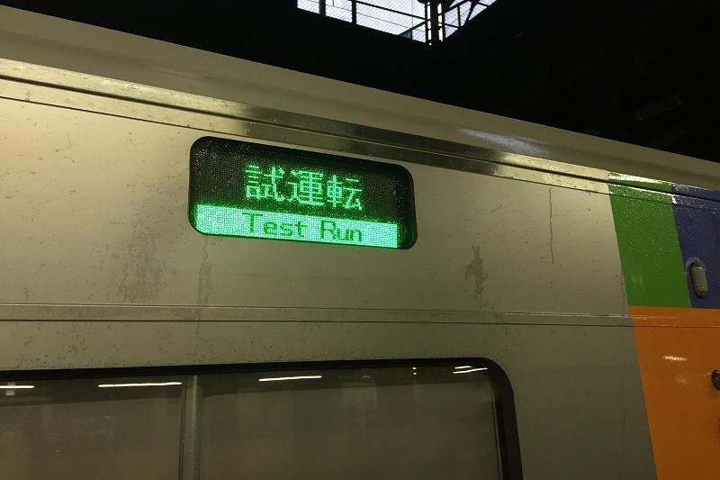 キハ261系ST-1106/ST-1206の8両編成が試運転で札幌駅へ入線