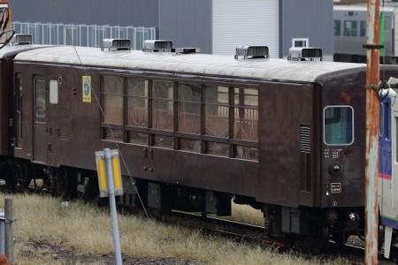 オハテフ510