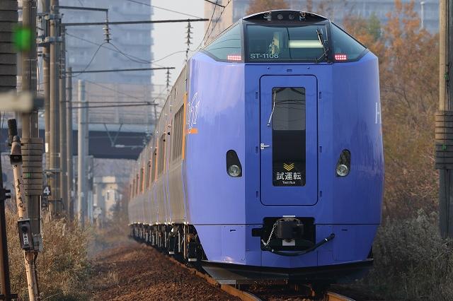 札幌運転所で261系ST1106の試運転-留置のはこだてライナーB1004