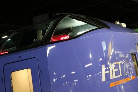 ST1206-スーパーとかちHET261