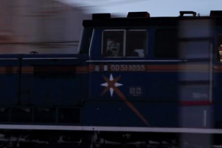 急行はまなす-DD511095