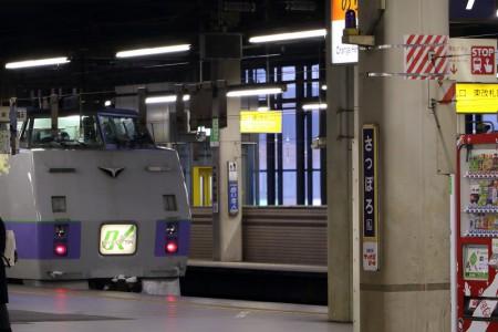 特急オホーツク-札幌駅