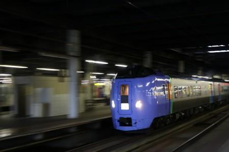 スーパーとかち-キロ261-1101