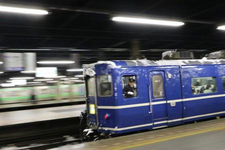 急行はまなす-札幌駅発車
