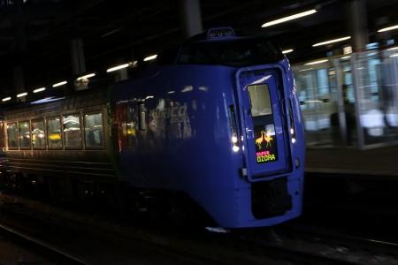 札幌駅-スーパーおおぞら