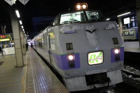 増結オホーツク1号-11D