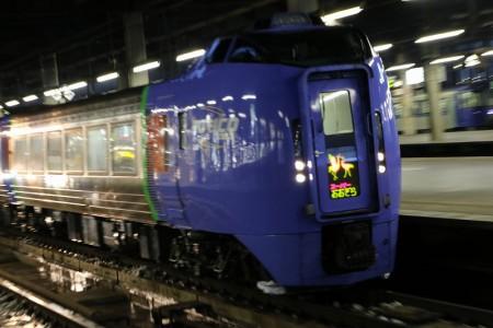 流し撮り-札幌駅 スーパーおおぞら