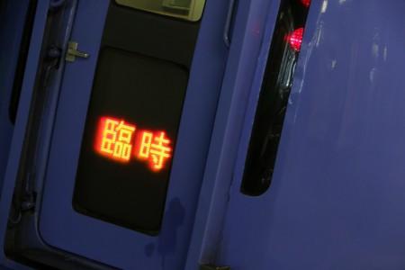 キハ283系-臨時北斗