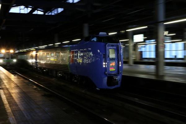 スーパーおおぞら1号-札幌駅