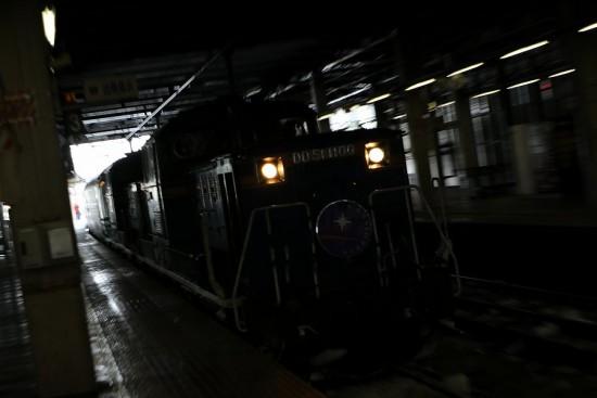 札幌駅 カシオペア