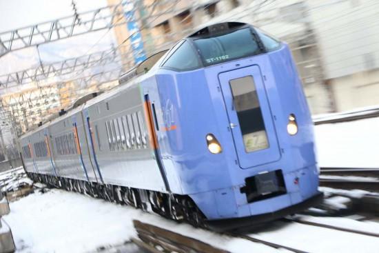 ホームライナー-スーパーとかち1号 札幌駅