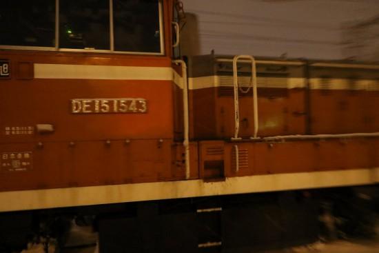 ラッセル車 DE15 1543 手稲駅-苗穂運転所方向 回送