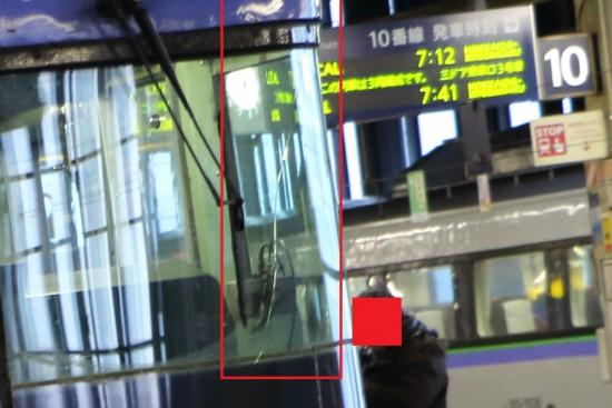 オホーツク1号 11D-窓ガラス ヒビの箇所