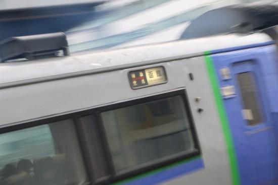 流し撮り 北斗 行き先表示板-札幌駅