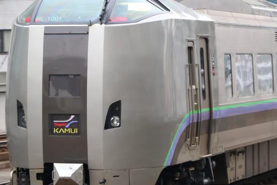 スーパーカムイ 789系 札幌駅