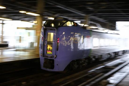 札幌駅 流し撮り-スーパーおおぞら