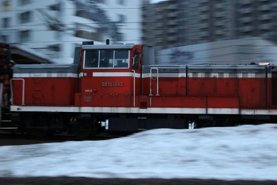 手稲駅 ラッセル車 DE151543