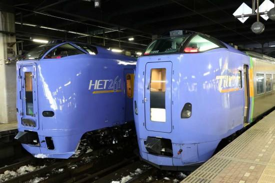 キハ261系-100番代 1000番代