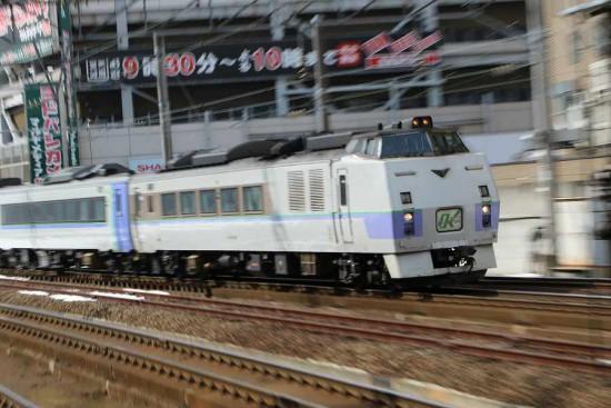 ズーム流し 流し撮り 札幌駅-オホーツク キハ183