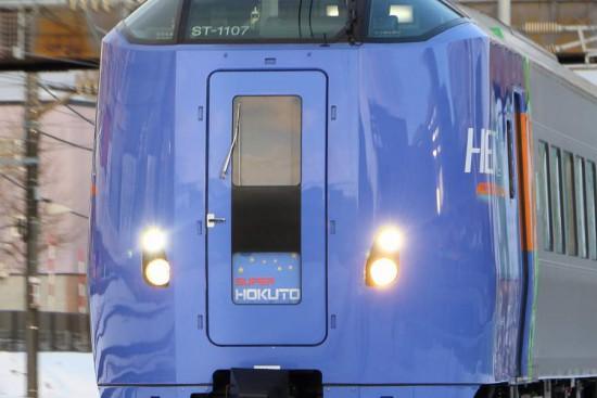 キハ261系1000番代 スーパー北斗 旧色青 ヘッドマーク 運転開始-10両編成 ST1107