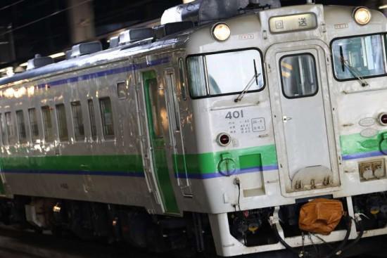 ズーム流し 流し撮り-キハ40 札幌駅 401