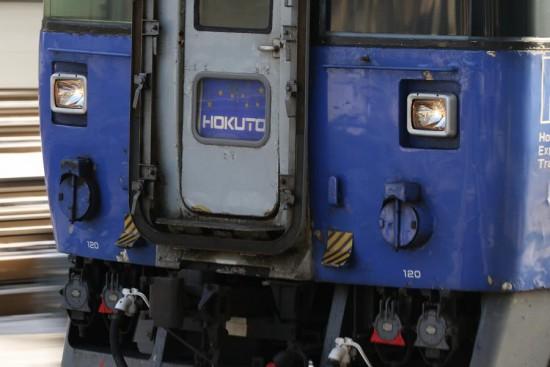 流し撮り 前面 キハ183系-北斗 札幌駅