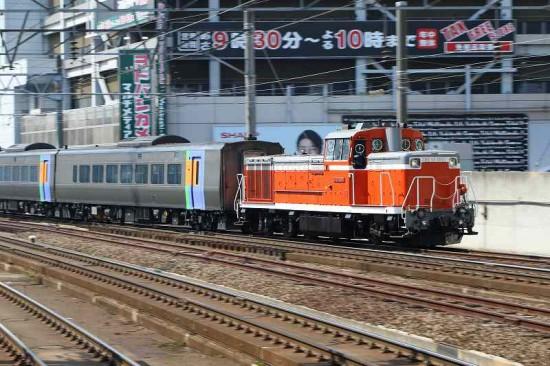 試1191 3月31日 キハ261系 ST-1201