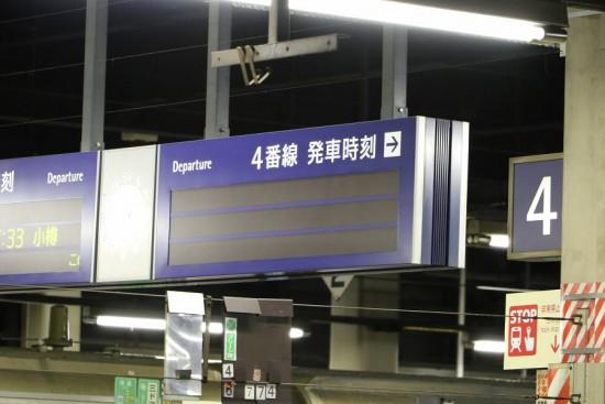 札幌駅 4番線 電光掲示板