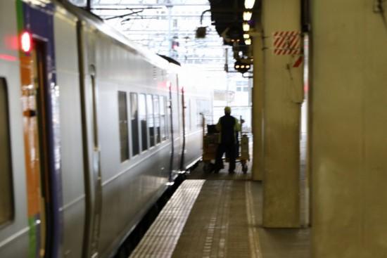 札幌駅 クリーンクルー スーパー北斗4号