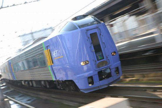 札幌駅 スーパー宗谷