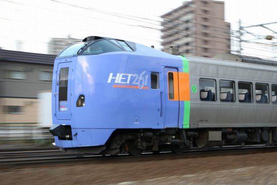 スーパー北斗 キハ261系 ST-1105