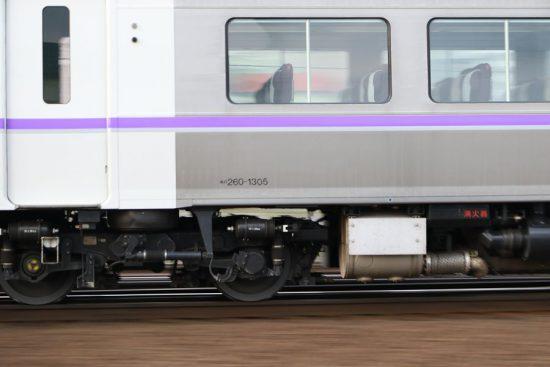 キハ261系 260-1305