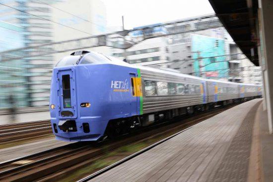 スーパー宗谷 ズーム流し 列車 札幌駅
