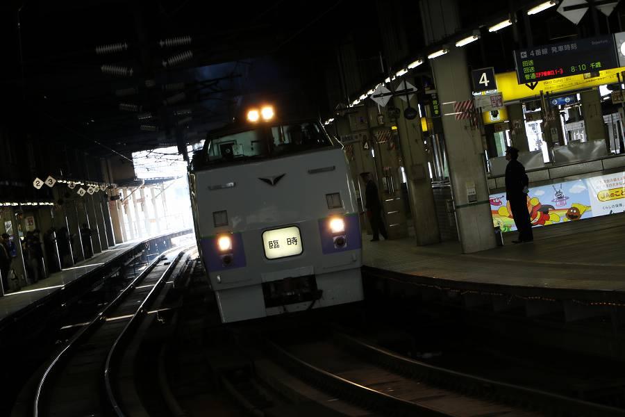 DE15の単機通過と札幌駅からは乗車がなかったキハ183系団体臨時列車