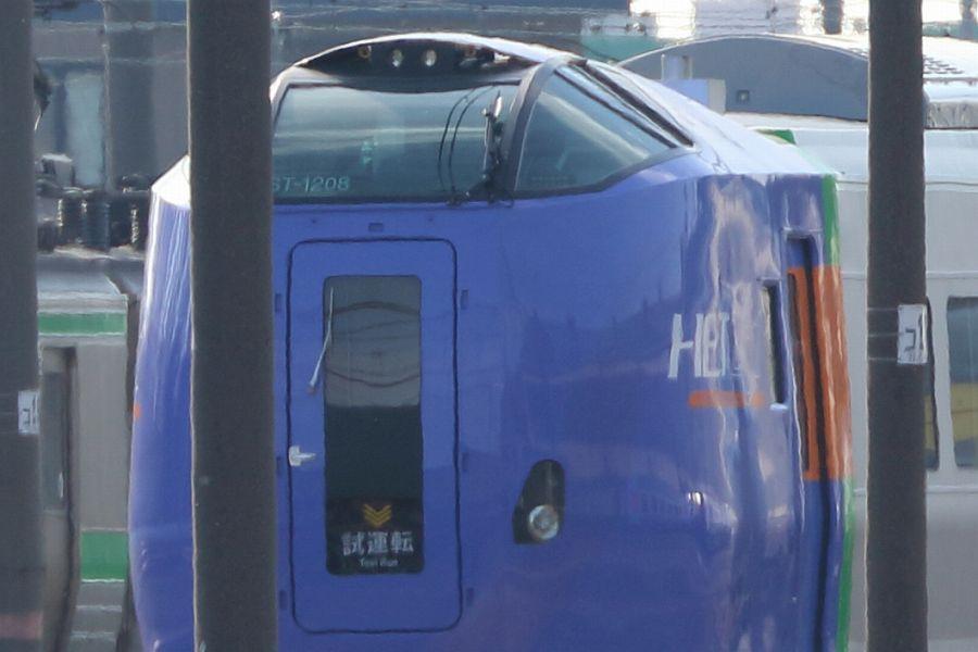 キハ261系ST-1208!?-DE15 1545の後ろにチ?何か変わった札幌運転所