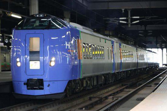 スーパーとかち 8両編成 札幌駅 キハ261系