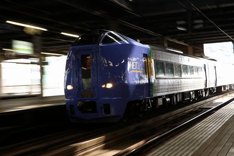 スーパー宗谷 キハ261系100番代 SE-101