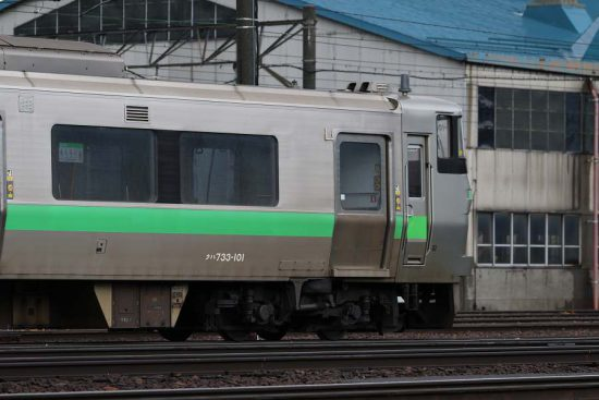 札幌運転所 留置 733系 B-101