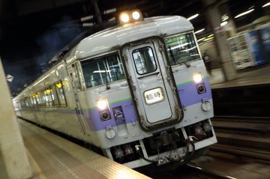 キハ183系 団体臨時列車 集約列車 札幌駅