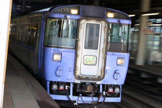 特急オホーツク 札幌駅 71D
