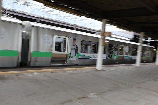 ラッピング列車 733系 B-3106
