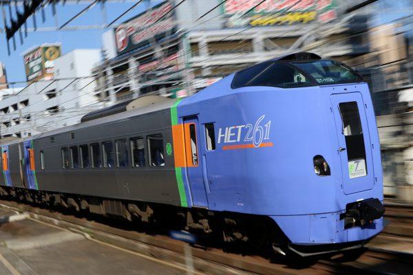 ホームライナー スーパーとかち キハ261系1000番代 ST-1106 流し撮り 列車