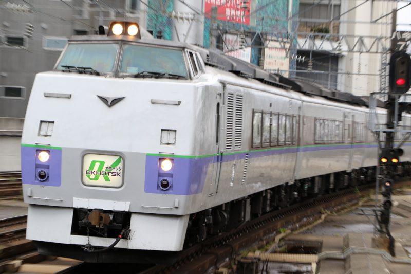 特急オホーツク キハ183系 札幌駅入線 キハ183-209 スラントノーズ