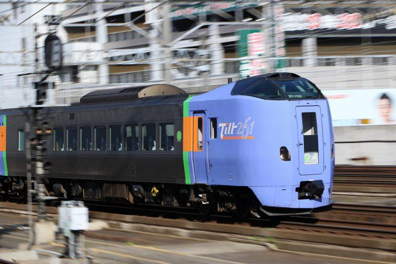 JR北海道 スーパーとかち キハ261系1000番代