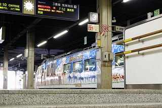 然別行きから特急北斗6号までの朝の札幌駅