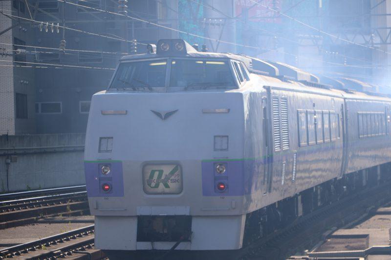キハ183系 オホーツク 白煙