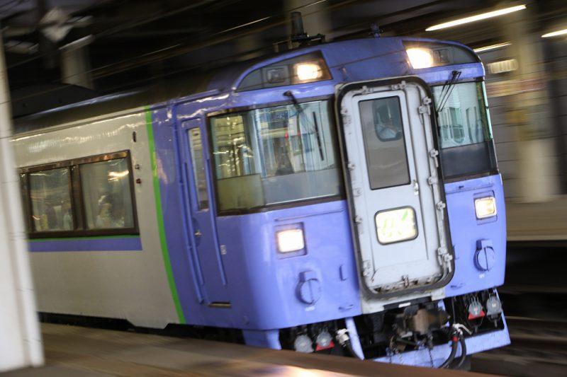 キハ183系 特急オホーツク 札幌駅出発